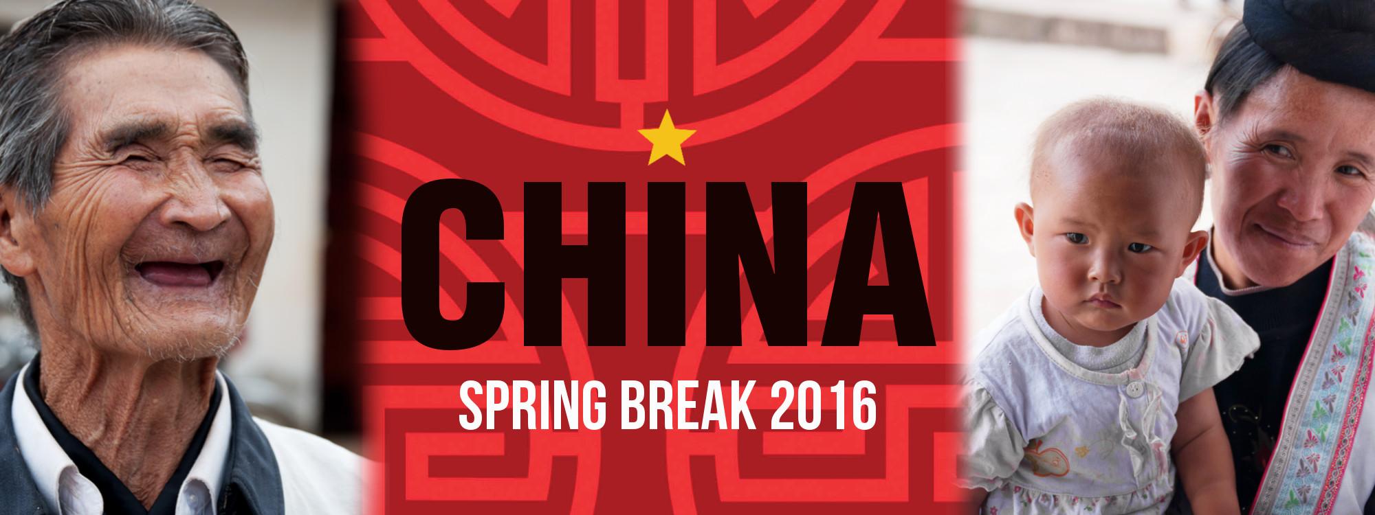 homepage china